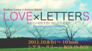 LOVE×LETTERS